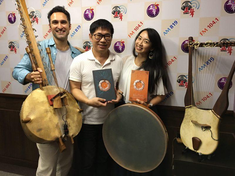 漢聲廣播採訪YK樂團